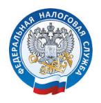Tax Federal Service Russia